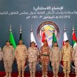 Gulf chiefs of staff: We are militarily ready to address threats and attacks