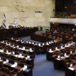 Israel parliament moves for third election as talks falter