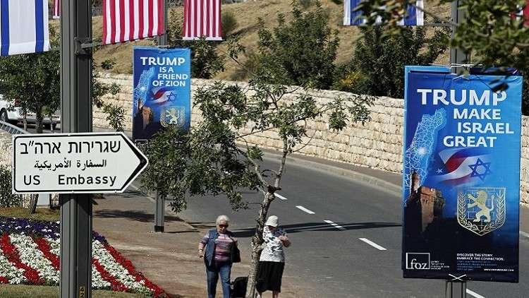 رام الله تدين خروج رومانيا والتشيك وهنغاريا عن الإجماع الأوروبي حول القدس