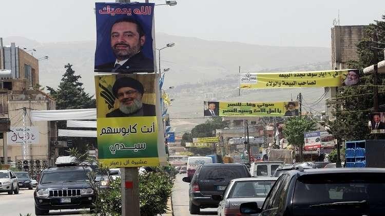 """سريان """"وقف النار"""" الدعائي في الانتخابات النيابية المقررة الأحد في لبنان"""