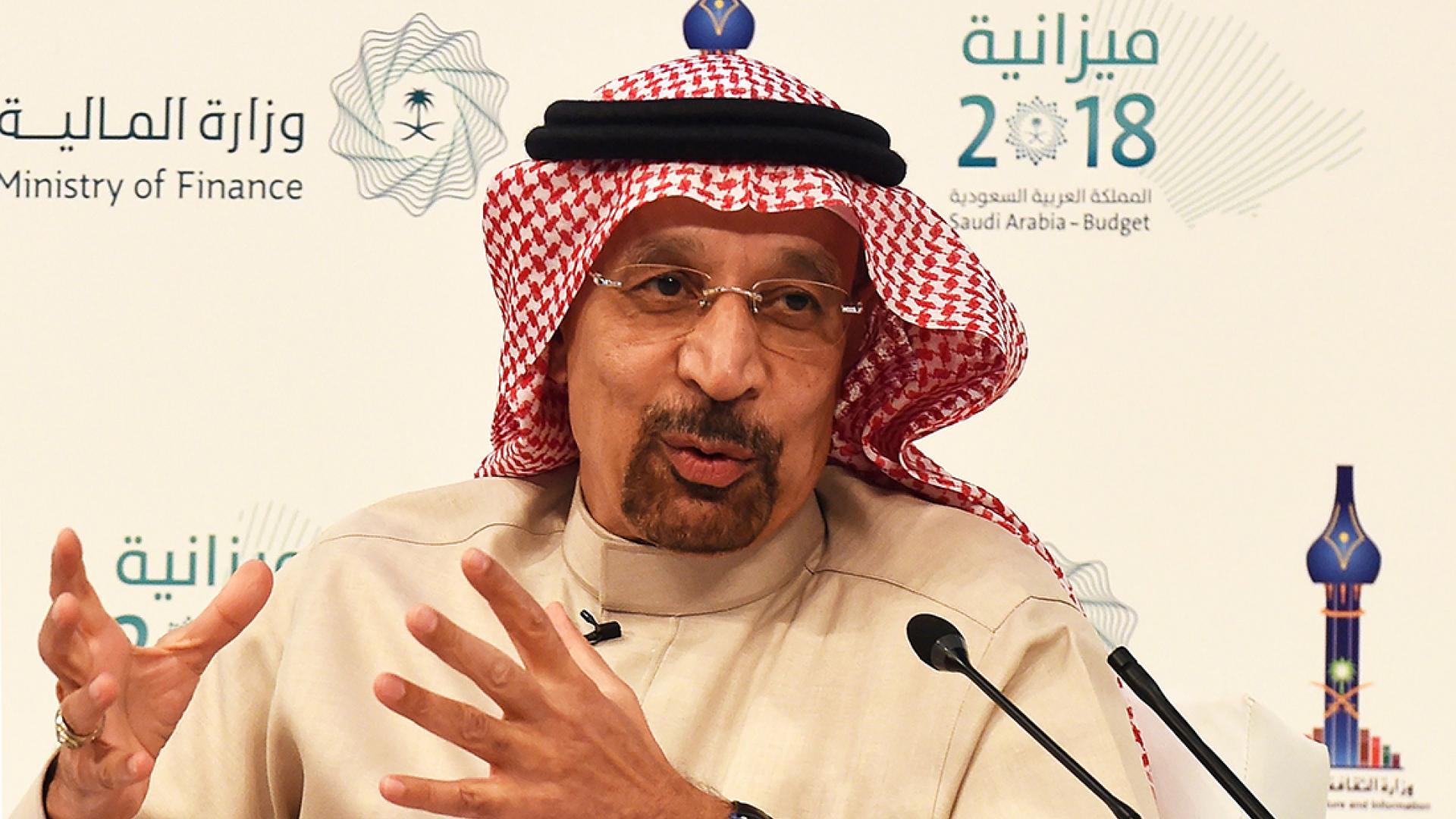 السعودية تعلق جميع شحنات النفط الخام عبر باب المندب