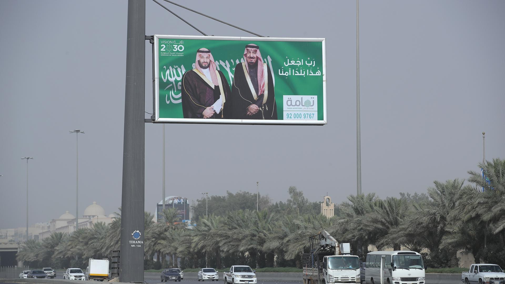 ما هي مهام الهنوف.. أول سعودية مختصة برصد سعادة المواطنين؟