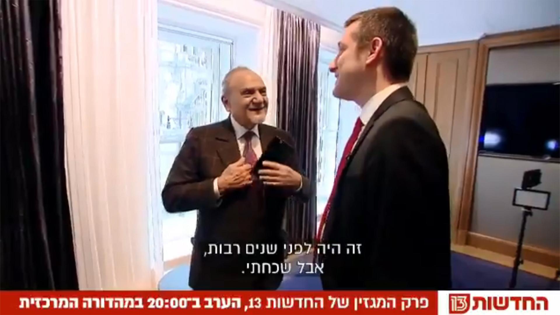 إعلامي إسرائيلي ينشر فيديو مع الأمير تركي الفيصل: اقترح علي الزواج من سعودية