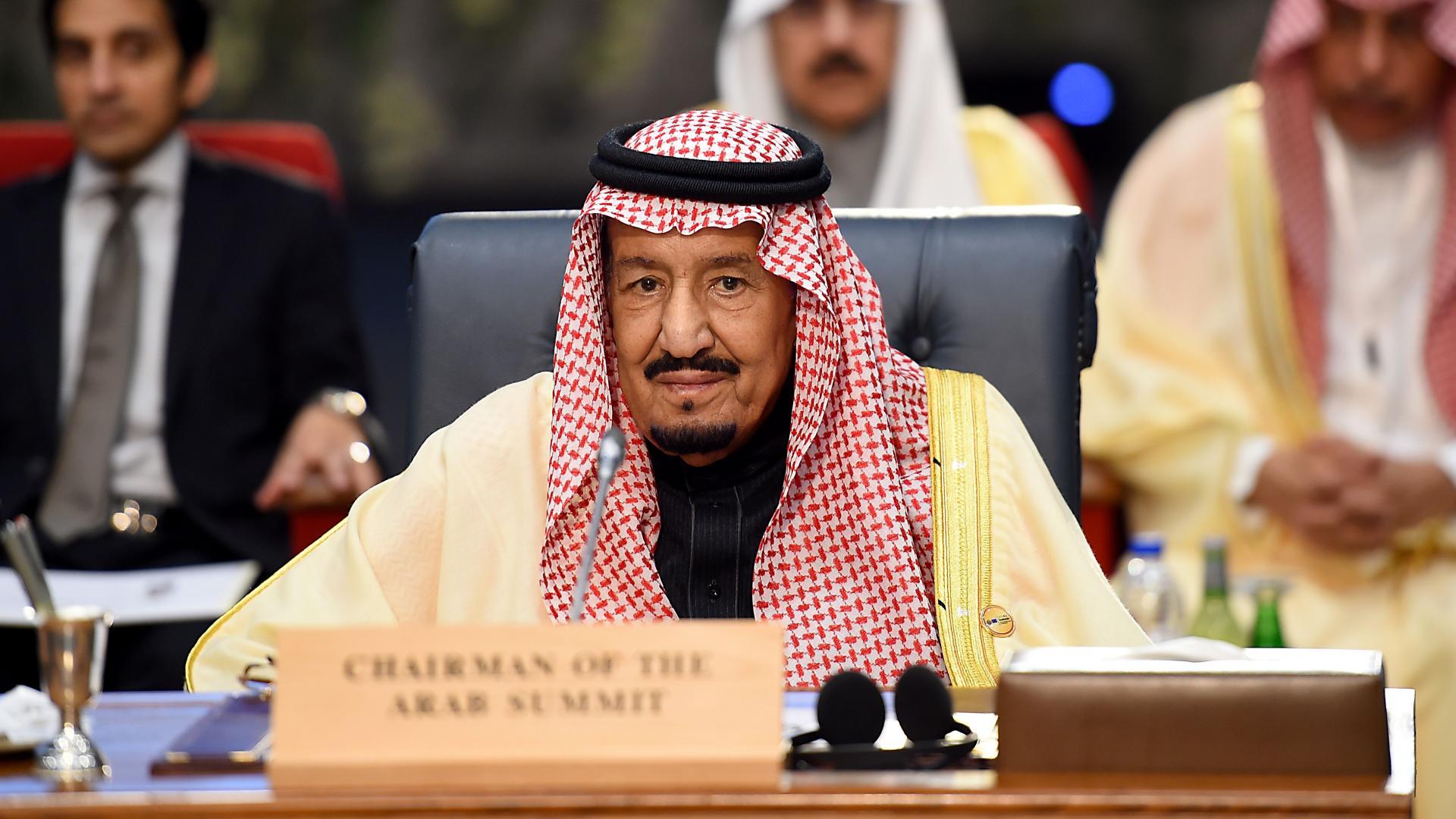 الملك سلمان يشدد على أهمية العمل على مكافحة تمويل الإرهاب وغسيل الأموال