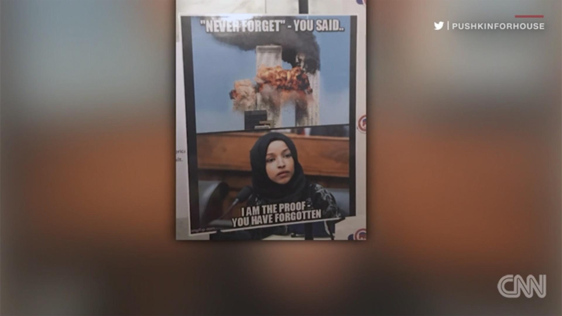 """عاصفة جدلية بعد """"بوستر"""" يربط النائب الأمريكية الهان عمر بهجمات 11/9"""