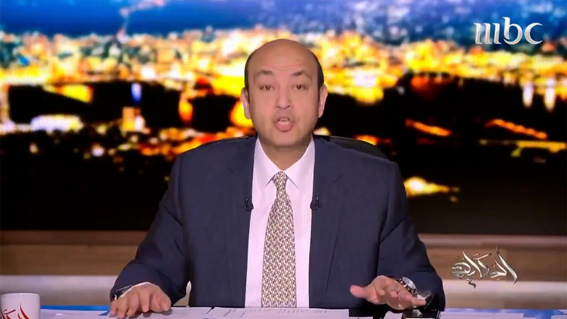 """عمرو أديب يتحدث عن """"نيزك يدار من تركيا"""" ضد السعودية: كنت دايما بقول قطر وتميم الآن بقول أردوغان"""