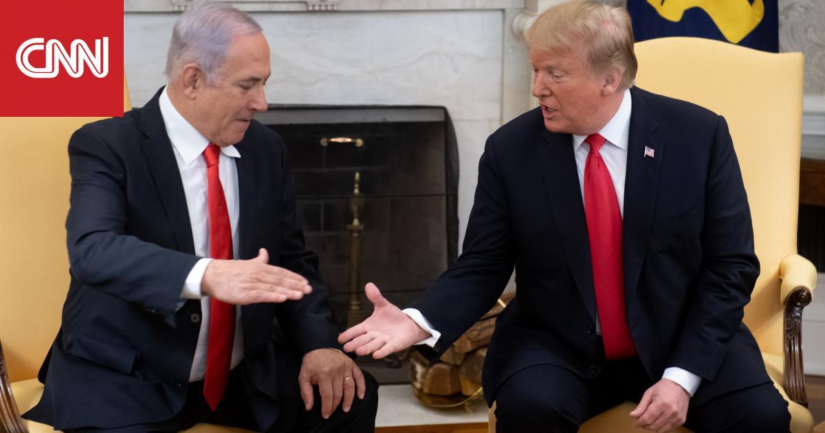 """الكويت """"تأسف"""" لقرار ترامب بالاعتراف بسيادة إسرائيل على الجولان"""