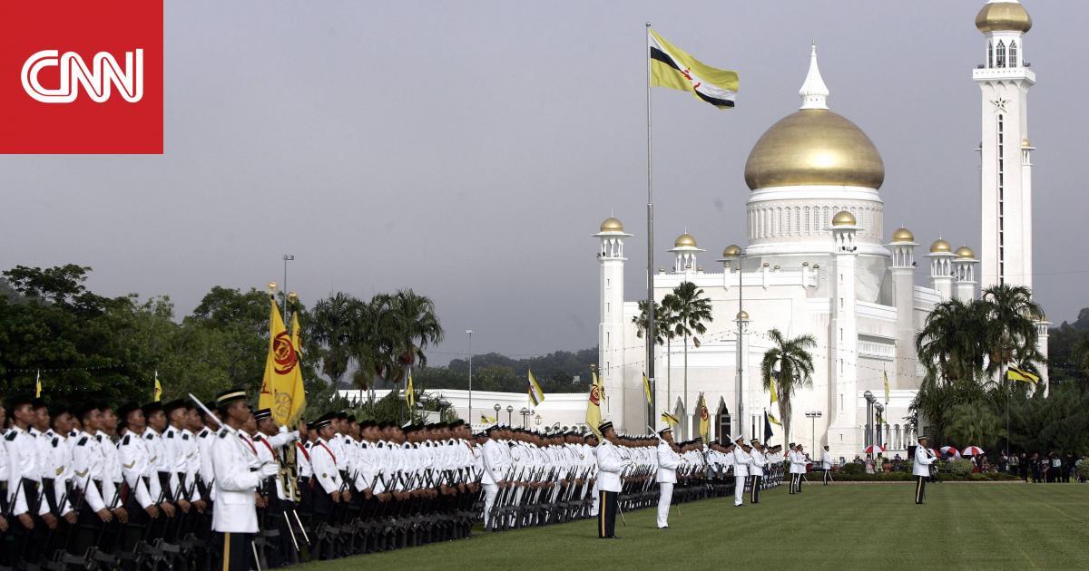 بروناي تبدأ بتطبيق قانون الإعدام بالرجم على المثليين وسط انتقادات