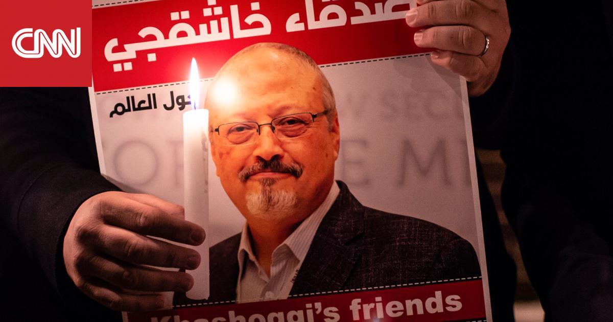 مطالب بالكشف عن أسماء المتهمين الـ11 في مقتل خاشقجي