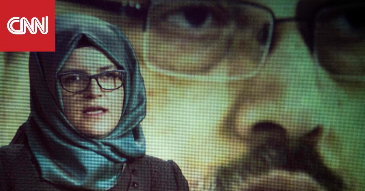 بعد 6 أشهر على مقتل خاشقجي.. خديجة جنكيز: أريد معرفة من أمر بقتله وأين جثته