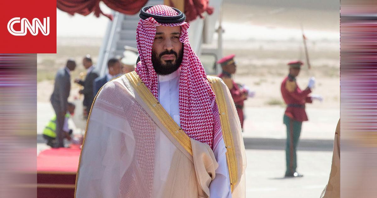 مسؤول في السعودية يرد لـCNN على محقق بيزوس: محاولات للإضرار بسمعة قيادة المملكة