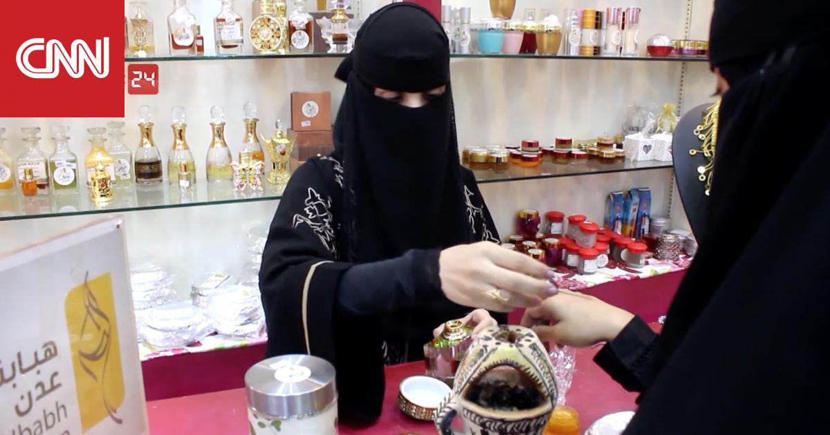 """""""هبابة عدن"""".. فتاة يمنية تحقق نجاحا بتجارة البخور رغم الصراع"""