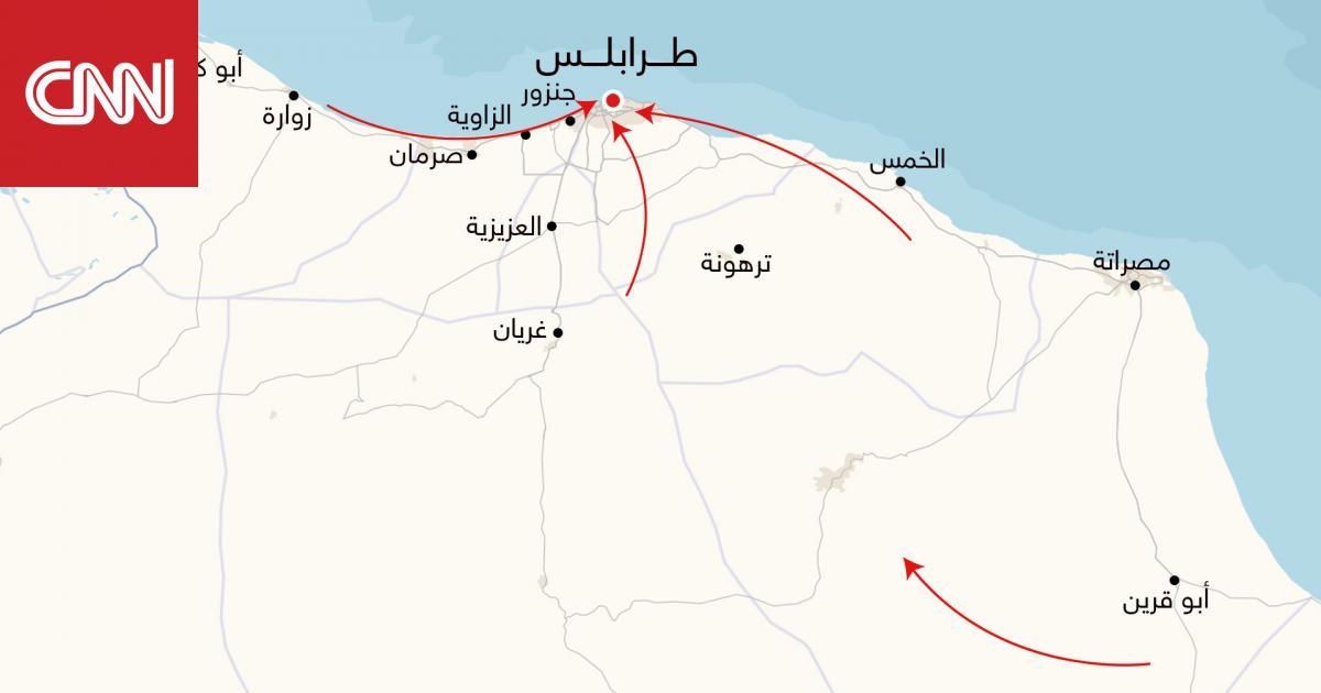 """قوات حفتر تتحدث عن """"إنجازات"""" بعملية """"تحرير طرابلس"""" و""""مفاجأة"""" بالعاصمة"""