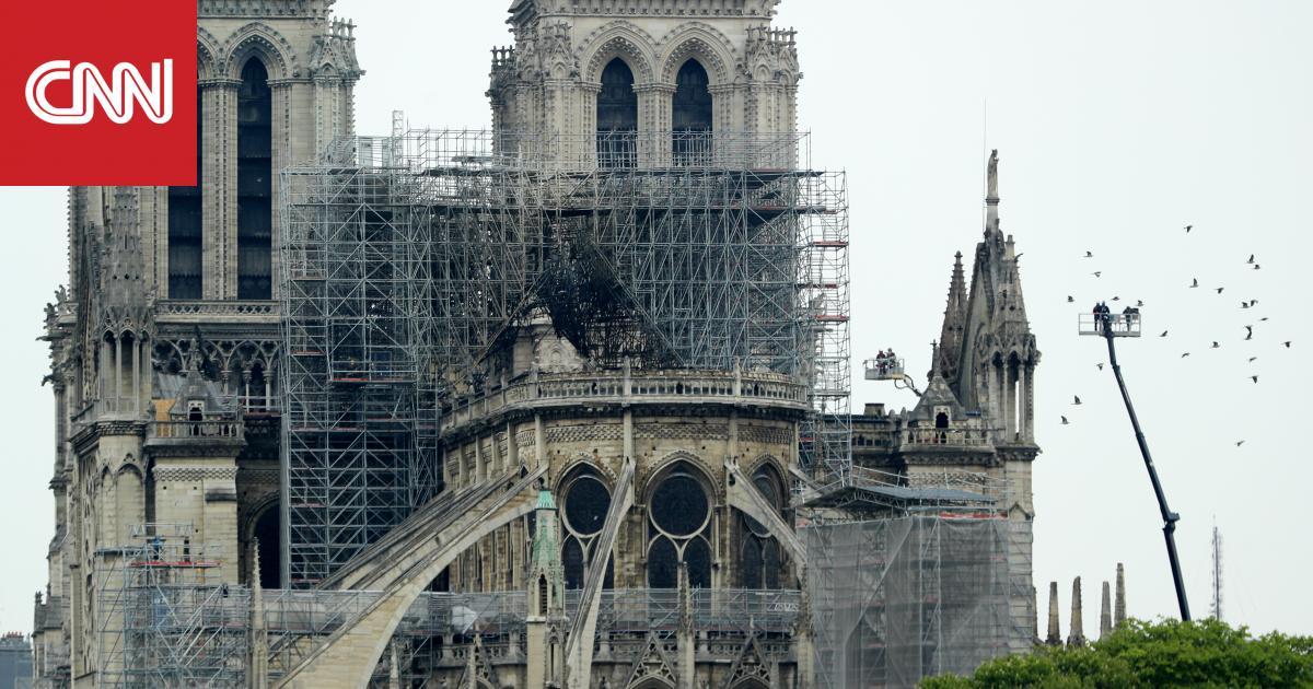 كيف تفاعلت الدول العربية مع حريق كاتدرائية نوتردام في فرنسا؟