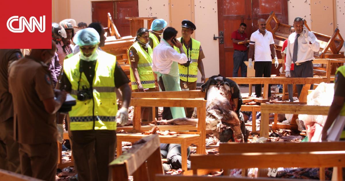 ارتفاع عدد قتلى تفجيرات سريلانكا إلى 290.. ومذكرة أمنية حذرت من هجمات قبل 10 أيام