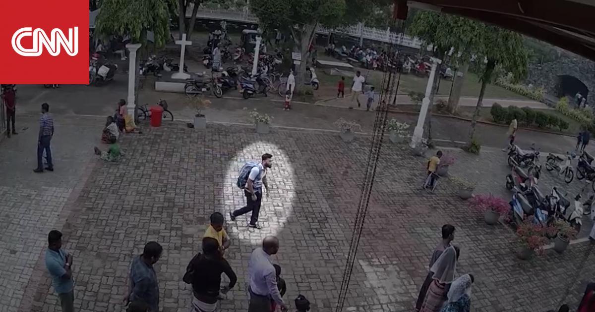 انتحاري يتجول في كنيسة بسريلانكا قبل تفجير نفسه بلحظات