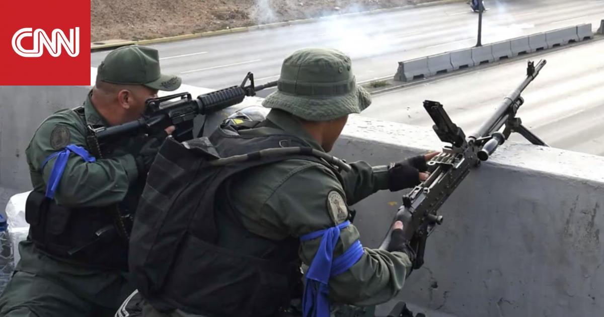 انقلاب فنزويلا.. اشتباكات عنيفة مع الجيش في شوارع كاراكاس