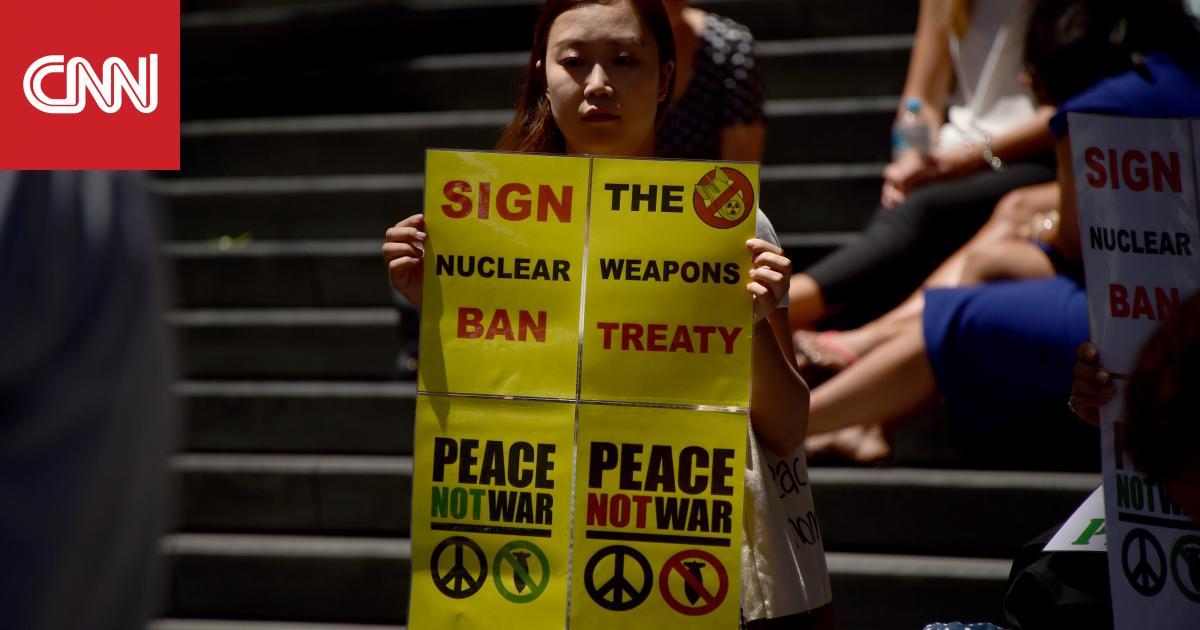هل ترى اتفاقية نووية جديدة النور قريبا بين الصين وأمريكا وروسيا؟