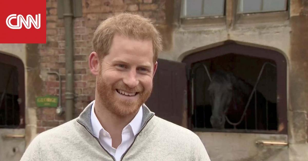 الأمير هاري يعلن عن ولادة طفله الملكي