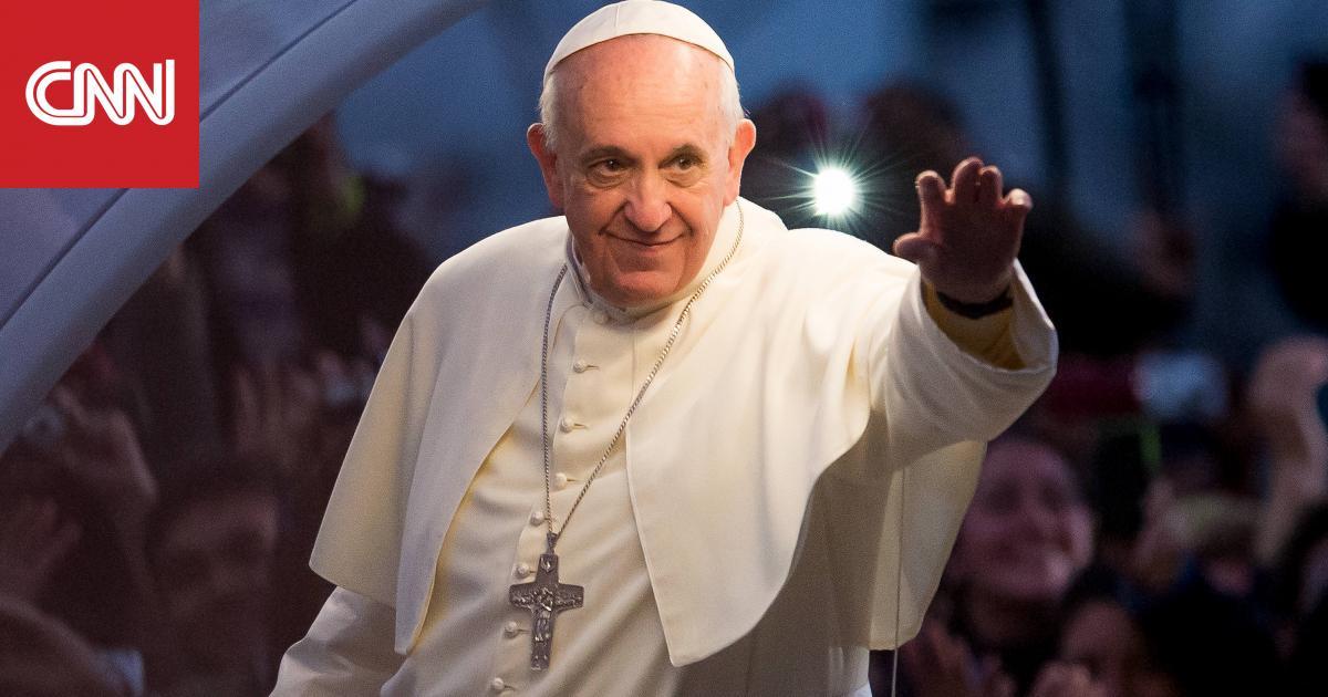 بابا الفاتيكان يصدر قوانين جديدة ضد التحرش ويأمر بإبلاغ السلطات الكاثوليكية