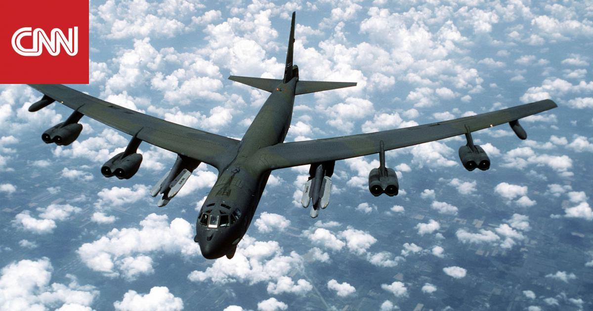 قاذفات B-52 تصل قطر.. وإيران: أمريكا لن تجرؤ على القيام بعمل عسكري ضدنا