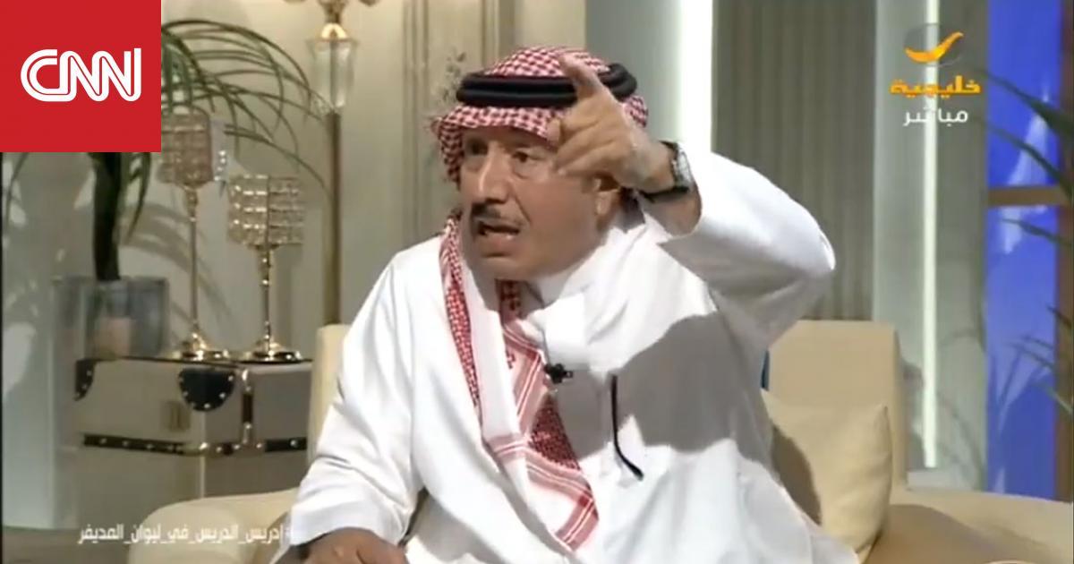 إعلامي سعودي يتحدث عن الشيعة في المملكة ويهاجم عمرو أديب.. وعن عائض القرني: أصبح مثل معيد القريتين