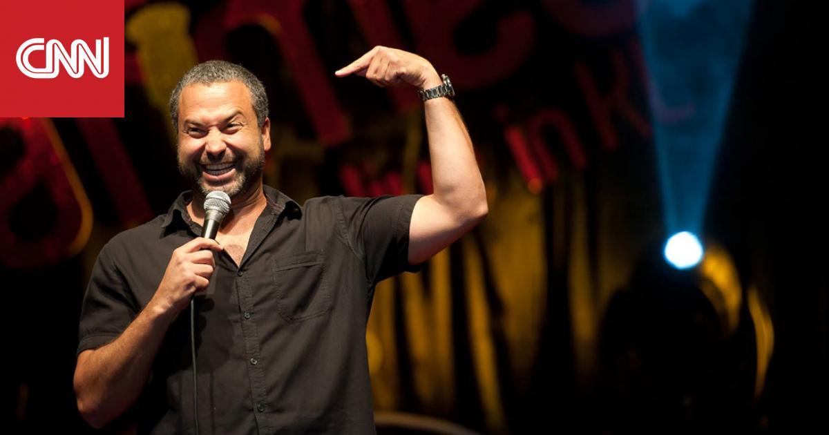 """كوميدي مصري يتعرض لمساءلة بأمريكا بعد """"مزحة"""" عن الشرق الأوسط"""