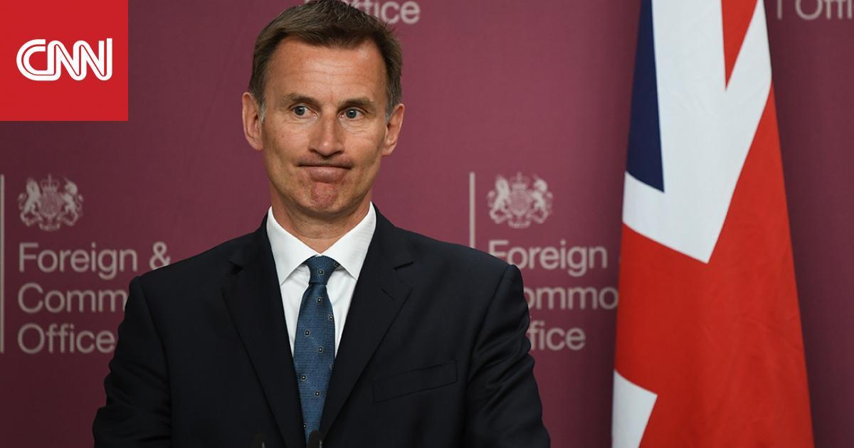 وزير خارجية بريطانيا يحذر البريطانيين- الإيرانيين من السفر إلى إيران