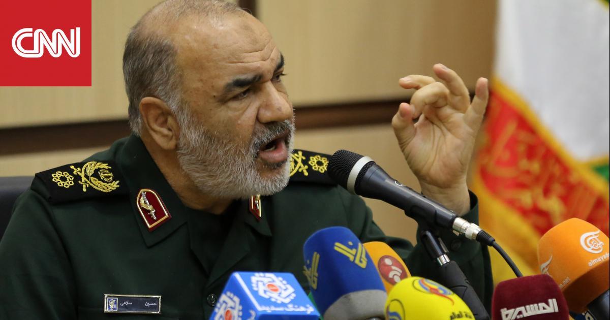 """قائد الحرس الثوري الإيراني يشبه سياسة أمريكا بـ""""أبراج التجارة"""" ويؤكد: نعيش حربا استخباراتية شاملة"""