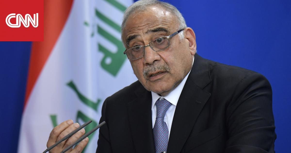 """العراق: سنلعب دور """"التهدئة"""" في أزمة أمريكا وإيران لا الوساطة"""