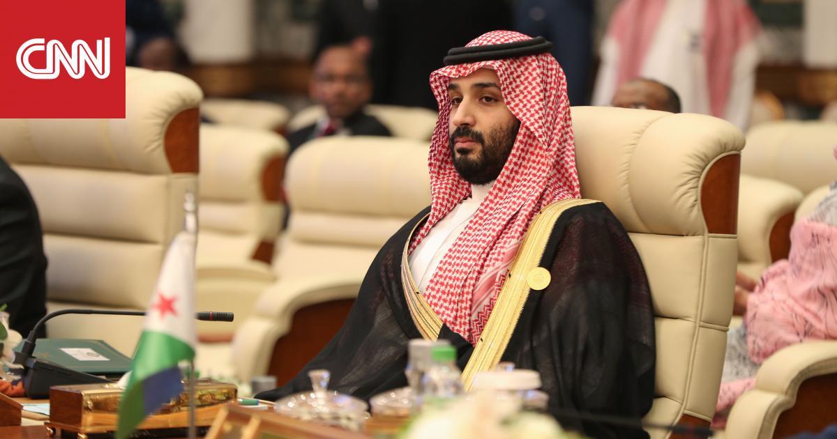 تداول فيديو مصافحة بين محمد بن سلمان ورئيس وزراء قطر على هامش القمة