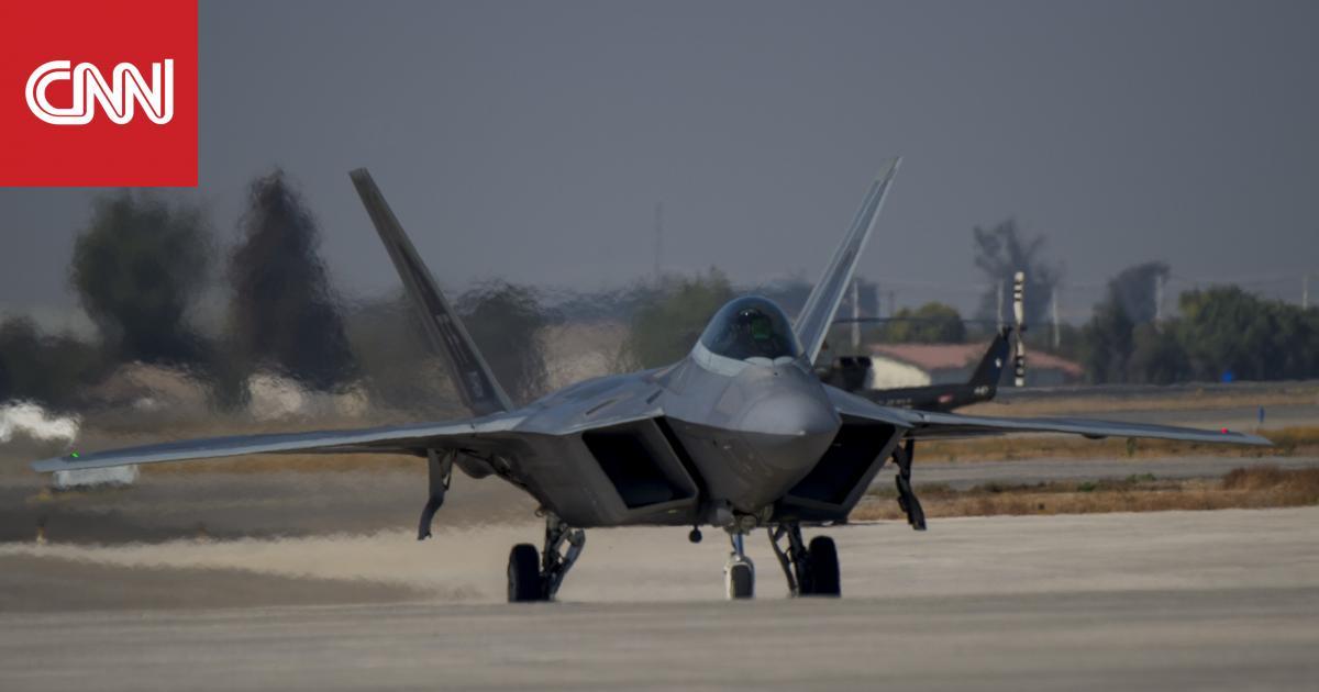 """""""الشبح"""" الأمريكية F-22 تصل قطر.. """"خفية وفتاكة"""" إليكم قدراتها"""