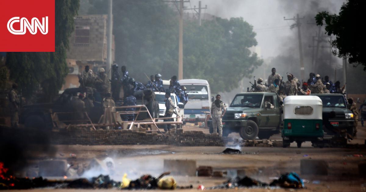 """قوى """"الحرية والتغيير"""" تعلن وقف المفاوضات مع المجلس العسكري في السودان: 13 قتيلا حتى الآن"""