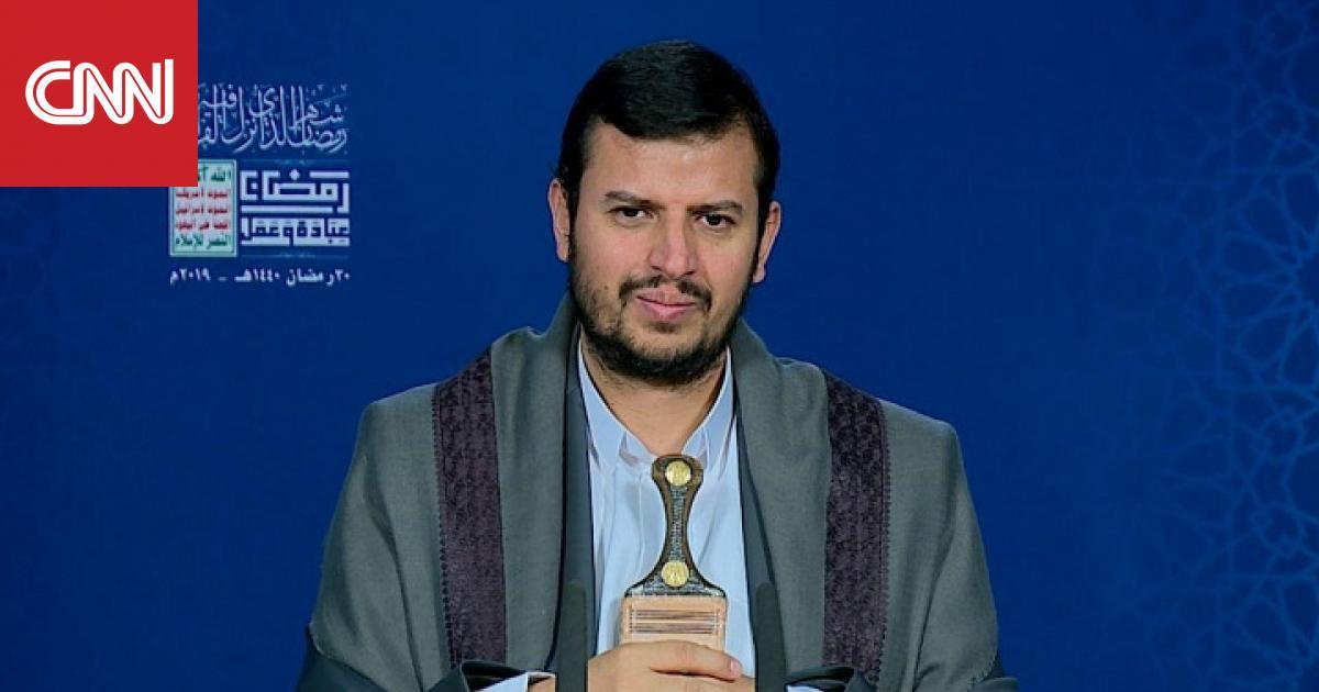 سفير سعودي: الحوثي يظهر بتلفزيون أمريكي وقمر صناعي قطعه انتجت بإسرائيل ثم يلعنهما