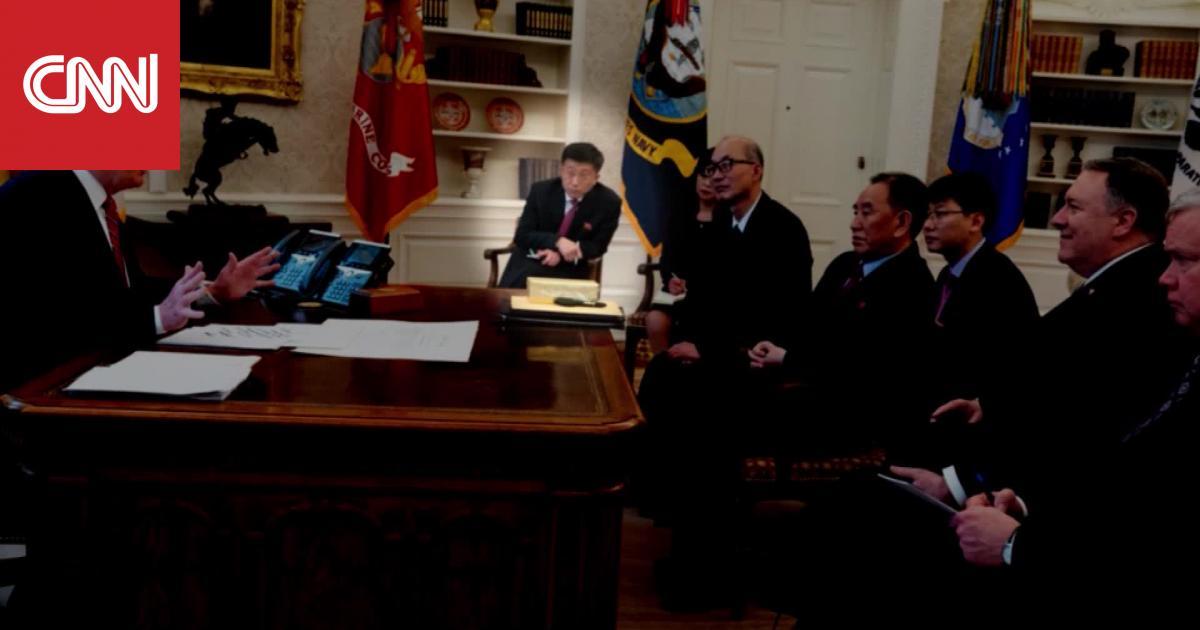 مصادر تكشف لـCNN: المفاوض الكوري الشمالي لم يُعدم بالرصاص