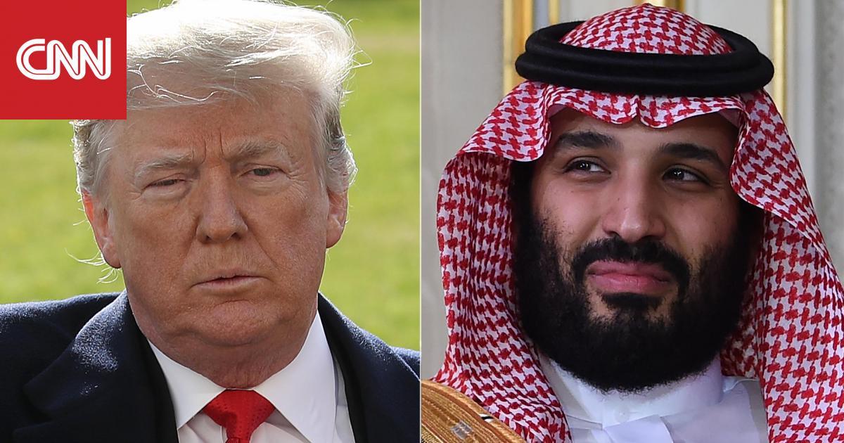 مصادر لـCNN: واشنطن حجبت معلومات تتعلق ببرنامج صواريخ سعودي