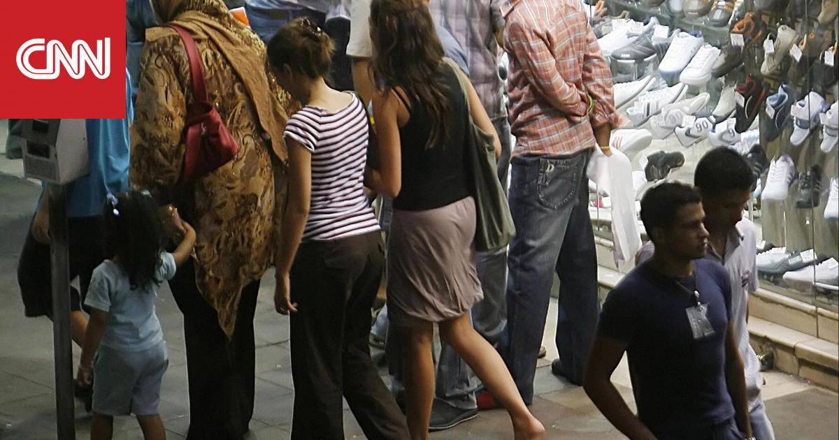 """دار الإفتاء المصرية توضح حكم التحرش الجنسي وتصنيفه بين """"صغائر أو كبائر"""" الذنوب"""