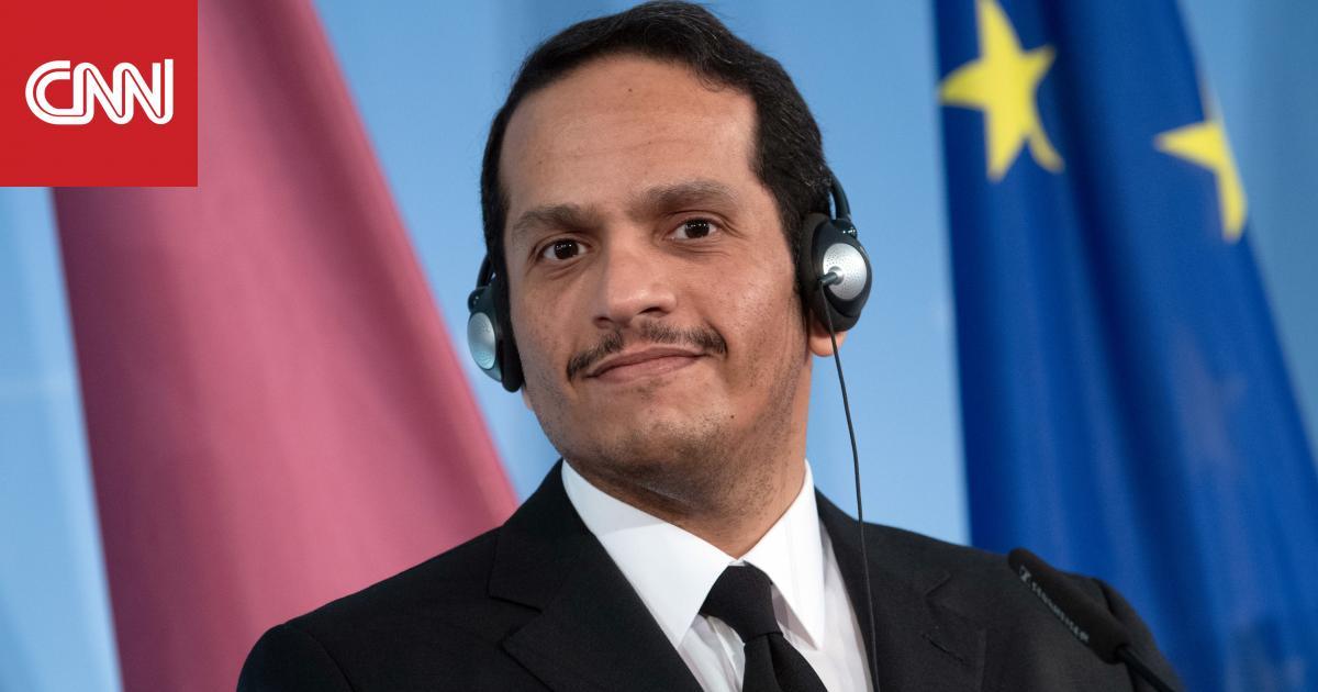 وزير الخارجية القطري يعلن مشاركة الدوحة في جهود للوساطة بين إيران وواشنطن