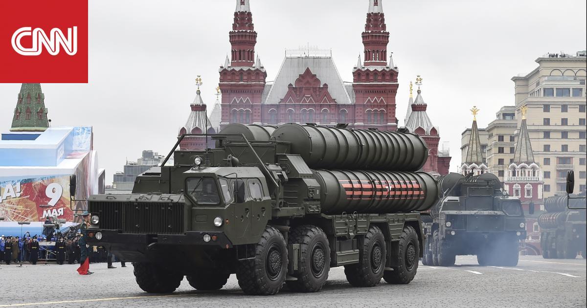 رغم اعتراض واشنطن.. موسكو: صفقة صواريخ S-400 لتركيا مستمرة