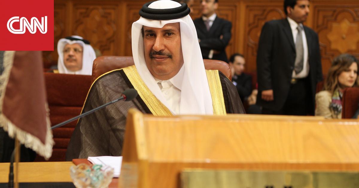 رئيس وزراء قطر الأسبق: تفجيرات السعودية لا نتمناها للشقيقة الكبرى.. ولا عيب في مراجعة جادة للأوضاع