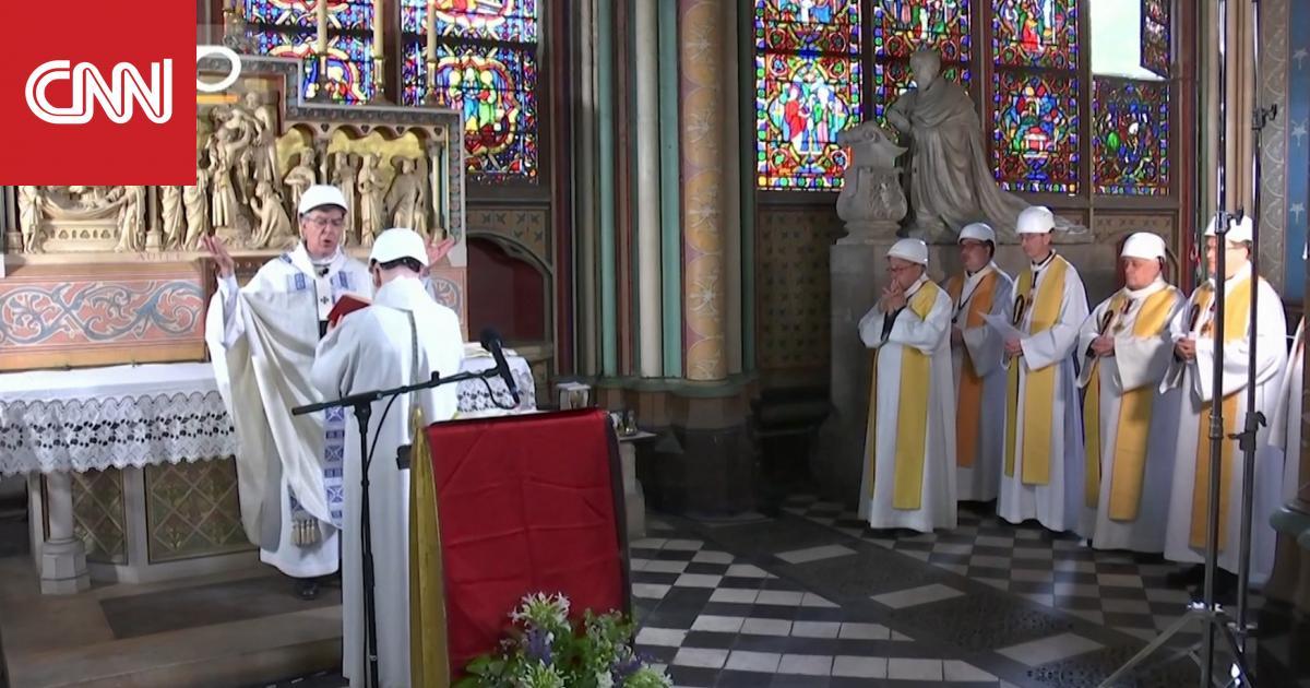 أول قداس في كاتدرائية نوتردام بعد الحريق المدمر