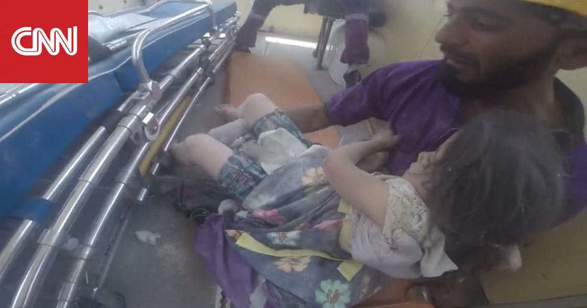 جحيم الحرب في إدلب.. أجساد الأطفال النحيلة تتمزق تحت القصف
