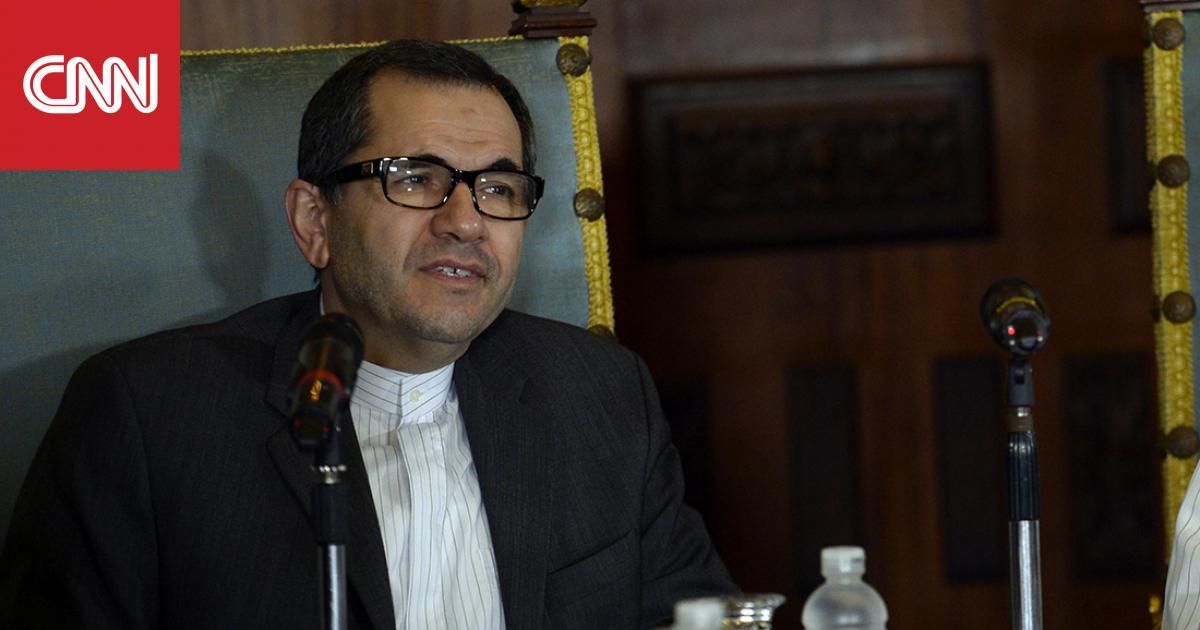 """إيران توجه رسالة لمجلس الأمن والأمم المتحدة عن إسقاط الـ""""درون"""" الأمريكية"""