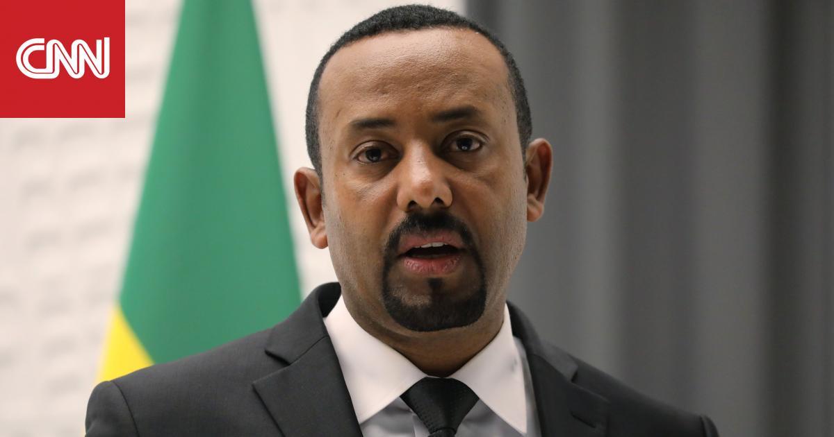 الحكومة الإثيوبية: مقتل 4 بينهم رئيس أركان الجيش في محاولة الانقلاب