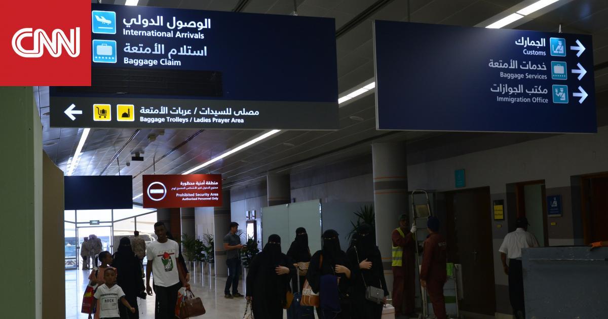 التحالف: مقتل سوري في هجوم للحوثيين على مطار أبها