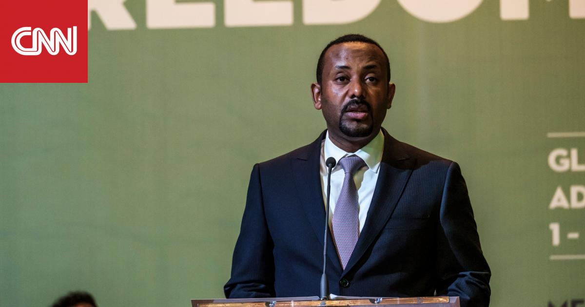 الحكومة الإثيوبية تعلن فشل محاولة للانقلاب العسكري