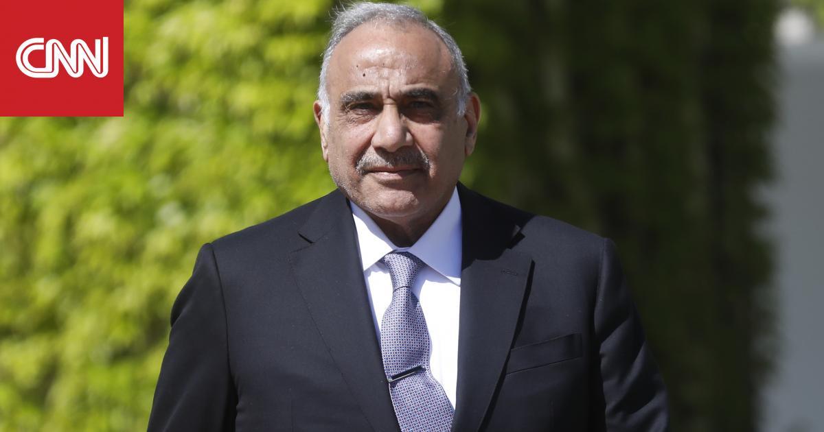 رئيس وزراء العراق يحد من نفوذ الحشد الشعبي ويأمر بإغلاق مقراته