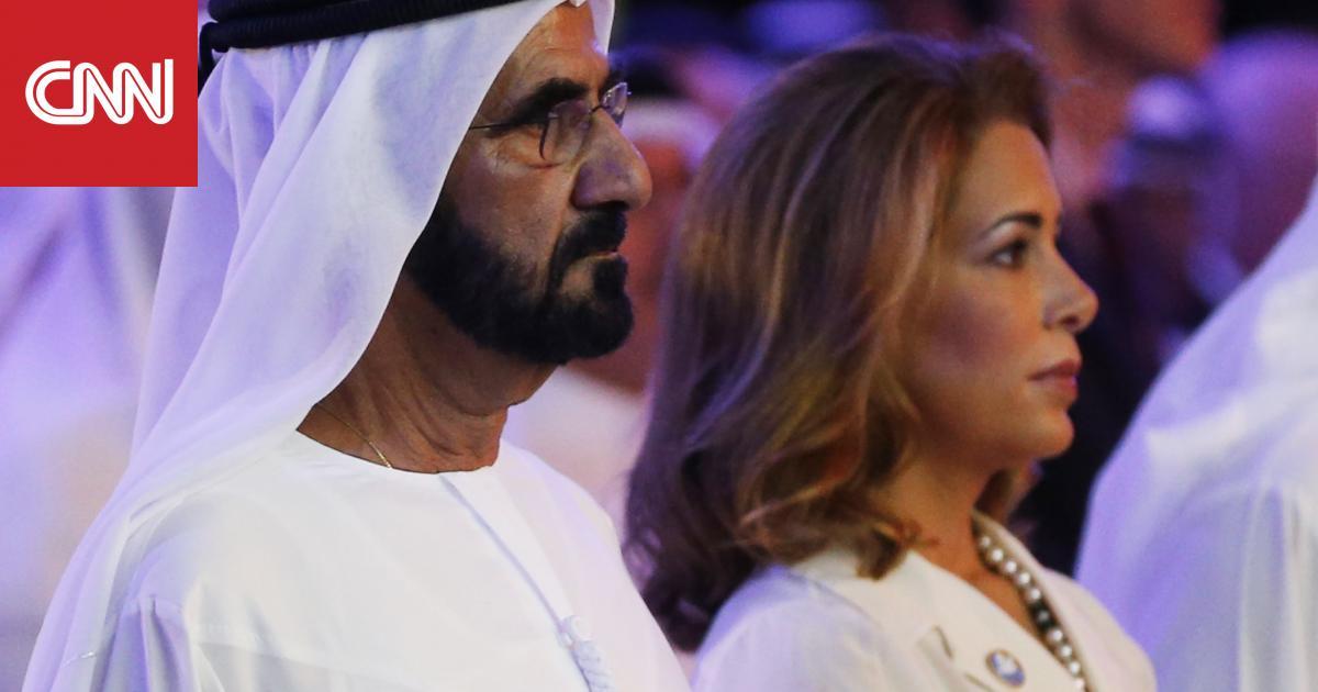 مصادر لـCNN: حاكم دبي يقاضي زوجته الأميرة هيا في المحكمة العليا ببريطانيا