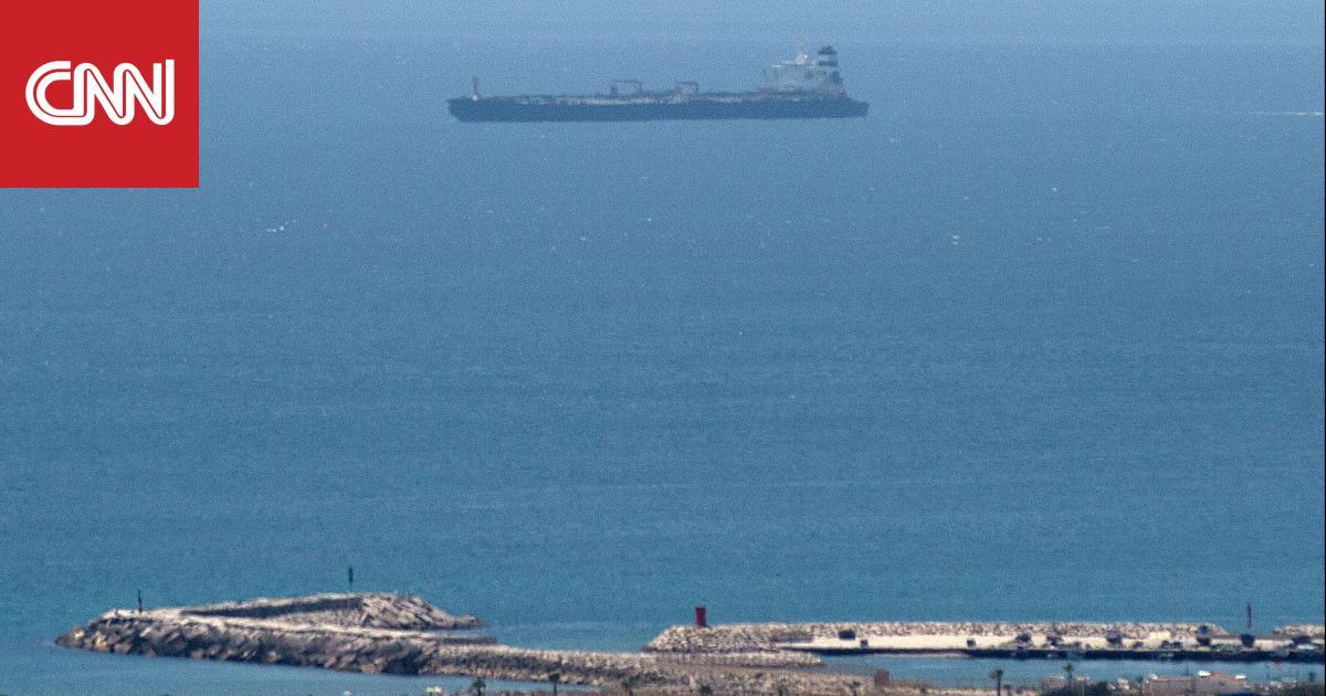 مسؤولان إيرانيان يردان لـCNN على تقارير احتجاز ناقلة نفط بريطانية بالخليج