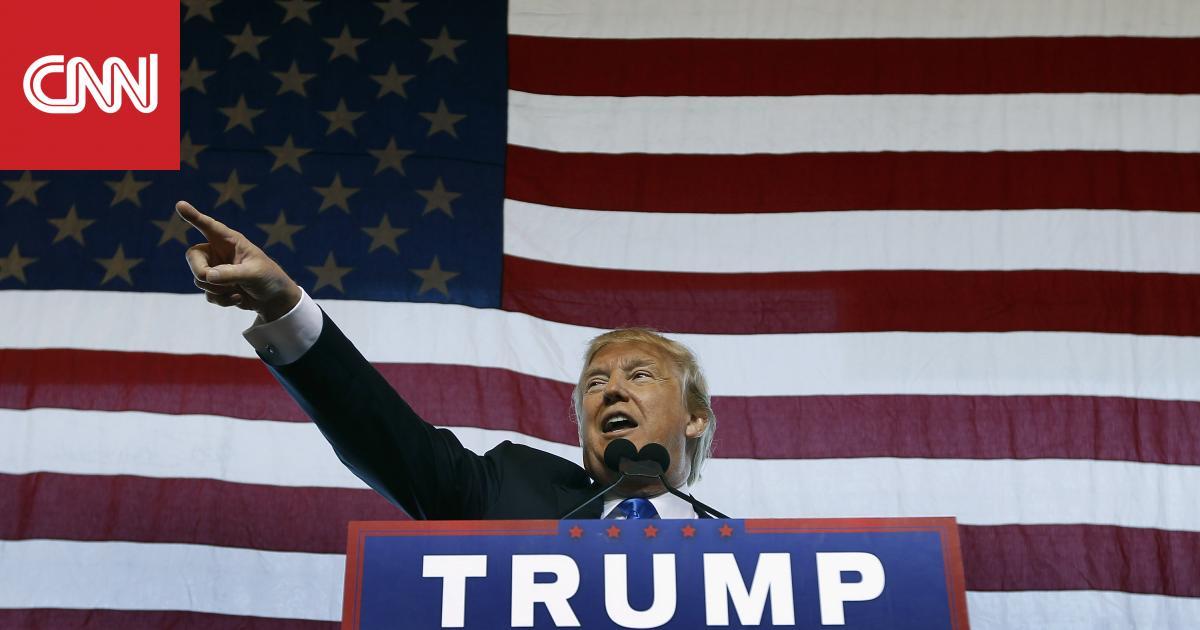 تسريب برقيات سرية لسفير بريطانيا في أمريكا عن ترامب وإيران وانتخابات 2020
